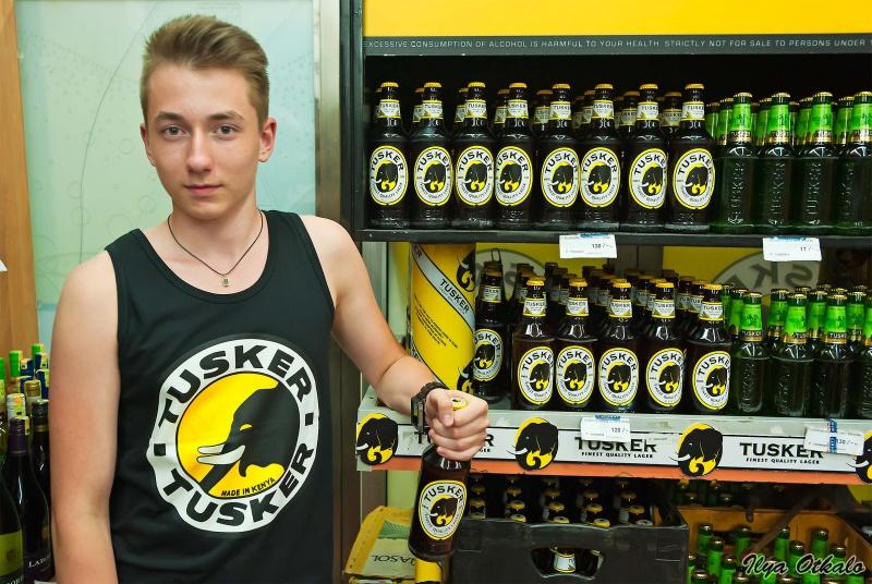 Кенийское пиво Таскер
