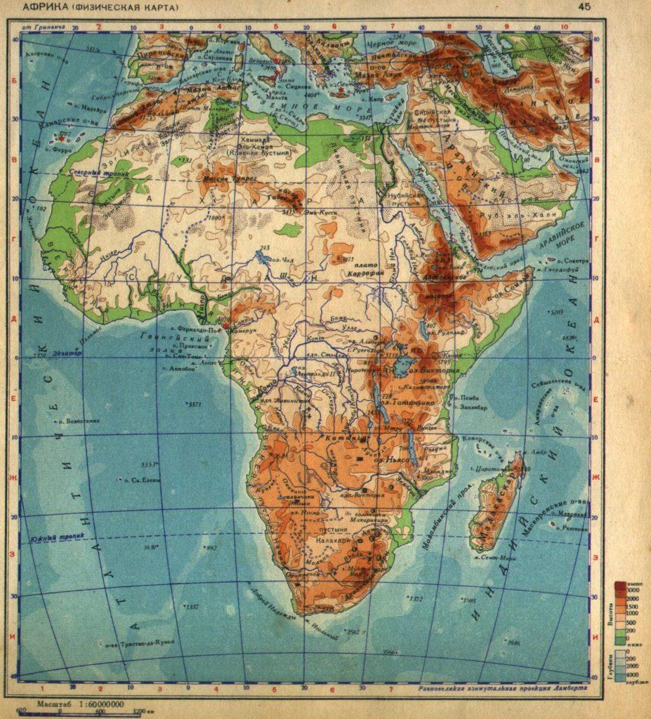 Рельеф Африки на физической карте мира