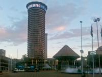 <p>Международный конференц-центр имени Джомо Кениаты</p>