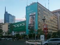 <p>Торговый центр Накумат</p>