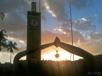 <p>Парламентский центр</p>