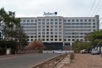 <p>Отель Редиссон Блу Найроби</p>