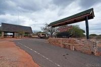 <p>Кения, Тсаво. Въезд в парк</p>